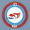 Badge 33.IAP